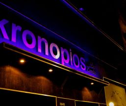 Kronopios Bar Restaurante Kronopios Bar