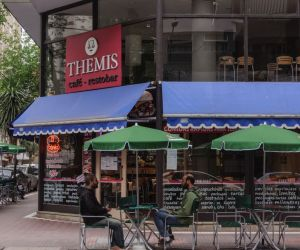 Themis Cafe Restobar Restaurante Themis Cafe Restobar